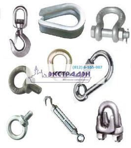 wire-rope-rigging-hardware-ground-anchor-chain